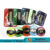 Wholesale Customizable Casino Texas Holdem Poker Chip Set With UV Mark from china suppliers