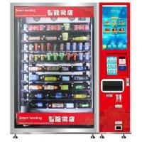 owning a vending machine business