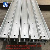 Wholesale Universal beam universal column hot dipped galvanized steel h beam from china suppliers