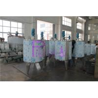 Wholesale 2000L single layer tank for Soft Drink Processing Line building with speed adjustable motor from china suppliers