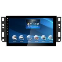 Wholesale Multimedia Car Navigation System Android Screen By Five Point Touch Control from china suppliers
