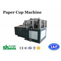 Wholesale Automatic Paper Cup Machine from Automatic Paper