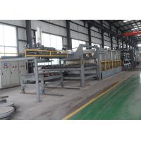 Effemax global industrial co.,limited