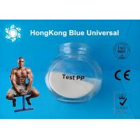 China Muscle Mass Purity 98% Raw Powder Testosterone Phenylpropionate / Test PP wholesale
