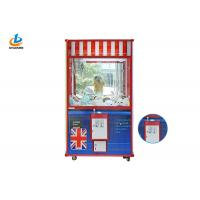 Buy cheap Strong Stablity Crazy Toy 2 Arcade Claw Crane Game Machine Coin Operated from wholesalers