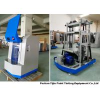 Wholesale Fully Automatic Clamping Paint Shakers , 5 Gallon Paint Mixing Machines from china suppliers