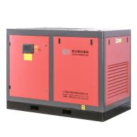 Buy cheap 3 Phase Double Dry Screw Compressor Direct Drive High Performance from wholesalers