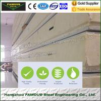 Insulated Embossed Aluminum Polyurethane Sandwich Panel 200mm Cold Room