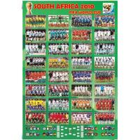 Wholesale Printed paper poster of  football from china suppliers