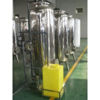 Wholesale water treatment technology from china suppliers