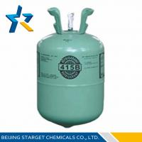 Wholesale R415B refrigerant (mixed refrigerant) Disposable or Recyclable cylinder Packaging 99.99% from china suppliers