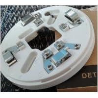 Wholesale Conventional photoelectric smoke alarm 24V 2 wire Fire Detection system Smoke Detector from china suppliers