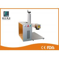 Large Power Fiber Laser Marking Machine 50W 100W Steel Engraving Machine