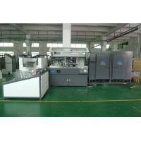 Wholesale PET / PP / PE Plastic  Container Automatic Silke Screen Printing Machine 4000pcs / hr With IR Dryer from china suppliers
