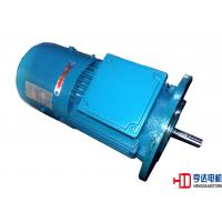 Induction Motor Speed Quality Induction Motor Speed For Sale