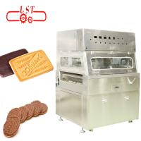 Wholesale Manpower Saving 15KW Automatic Chocolate Machine from china suppliers