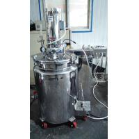 Buy cheap 304 SUS Stainless Steel Storage Tanks Air Press For Pharmaceutical Dairy Foods from wholesalers