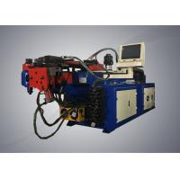 Wholesale Hydro Cylinder Servo Control Cnc Pipe Bending Machine For Copper Or Aluminum Tube from china suppliers