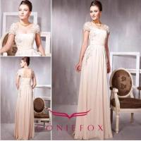 Wholesale elegant beige appliqued sherri hill prom dresses 2012 from china suppliers