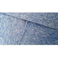Wholesale Breathable Nylon 82 + Spandex 18 Cationic Garment Fabric 120gsm 150cm from china suppliers