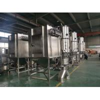 Wholesale Touch Screen Fluid Bed Drier Granulator And Coating Equipment 380V/50HZ FL-120 from china suppliers