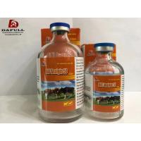 Wholesale Metamizole Sodium Veterinary Injectable Drugs Analgin 50% Pharmaceutical Antibacterial from china suppliers