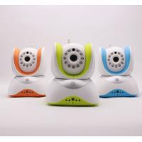 Buy cheap Security system HD P2P Mini Camera Wireless IP Camera from wholesalers
