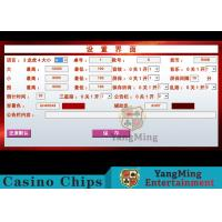 Wholesale SGS Gambling Baccarat System Automatically Adjust The Display Resolution from china suppliers