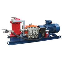 Wholesale BPW high pressure spray dust extinguishing pump from china suppliers