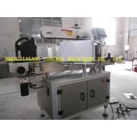 Wholesale Wrap Around labelling machine from china suppliers