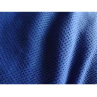 Wholesale 100% Polyester Weft Knitted Waffle Weave Fabric For Cloth 150CM Width from china suppliers
