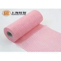 China household multifunction spunlace nonwoven cleaning cloth wholesale