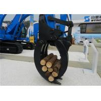 Wholesale Hyundai Excavator Mechanical Wood Grapple /  Wood Grab For Excavator from china suppliers