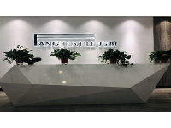 Fang Textile International Inc.