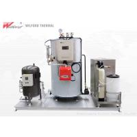 Buy cheap Small Footprint High Efficiency Steam Boiler Skid Mounted For Industrial from wholesalers