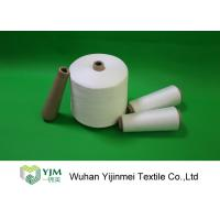 Wholesale Bright Ring Spinning Recycled Z Twist Yarn Eco Friendly Yarn On Paper Cone from china suppliers