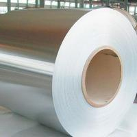 Wholesale Durable 6061 T4 Aluminium Alloy Coil 0.3 - 3.5 Mm Thickness H112 / F / O from china suppliers