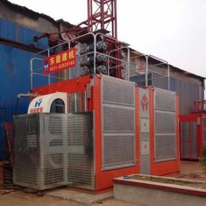 Wholesale construction elevator - jndongde