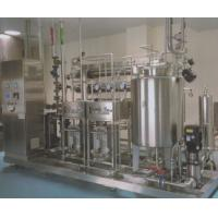 Wholesale brackish water treatment from china suppliers