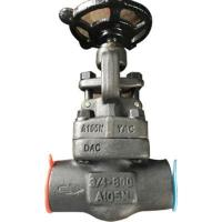 """Wholesale API602 4 inch Bonnet Gate Valve ASTM A105N Body 3/4"""" DN20 800LB~1500LB from china suppliers"""