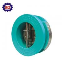 Wholesale Hot Sale! Factory Direct Sale Cheap Price Dual Plate Check Valve Made in China from china suppliers