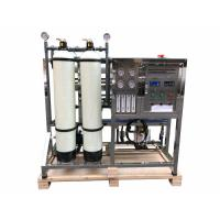 Wholesale Filtration RO Water Purifier Machine , Pure Drinking Water Treatment Systems from china suppliers