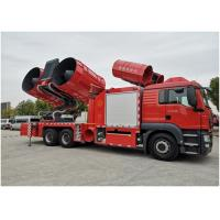Wholesale Large Smoke Exhaust Fire Fighting Truck 6*4 Drive Type 28t Weight 2300N Maximum Torque from china suppliers