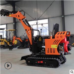 Wholesale Doosan Daewoo Kobelco 0.5-10T Mini Crawler Excavator from china suppliers