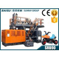 Wholesale All Electric Control Blow Molding Equipment For Plastic Kids Scooter SRB90 from china suppliers
