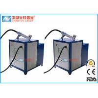 Wholesale OV Q100 Tyre Mould Laser Cleaner Machine , Laser Oxide Removal Machine from china suppliers
