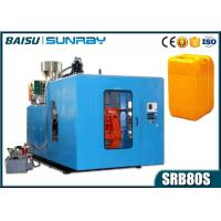 Wholesale 25 Liter Plastic Jerry Can Extrusion Blow Molding Machine Single Station EBM SRB80S-1 from china suppliers