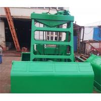 Wholesale Marine Radio Remote Control Clamshell Grab for Port Crane Loading Bulk Materails from china suppliers