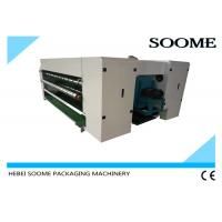 Wholesale Corrugated Carton Box Machine , Waste Paper Output Vibrating Machine After Paper Die Cutting from china suppliers