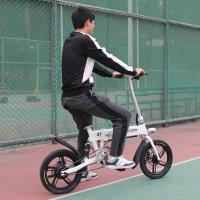 Wholesale Aluminum Alloy Body Folding Electric Mountain Bike 250W 16 Inch Assistance 60% PAS from china suppliers